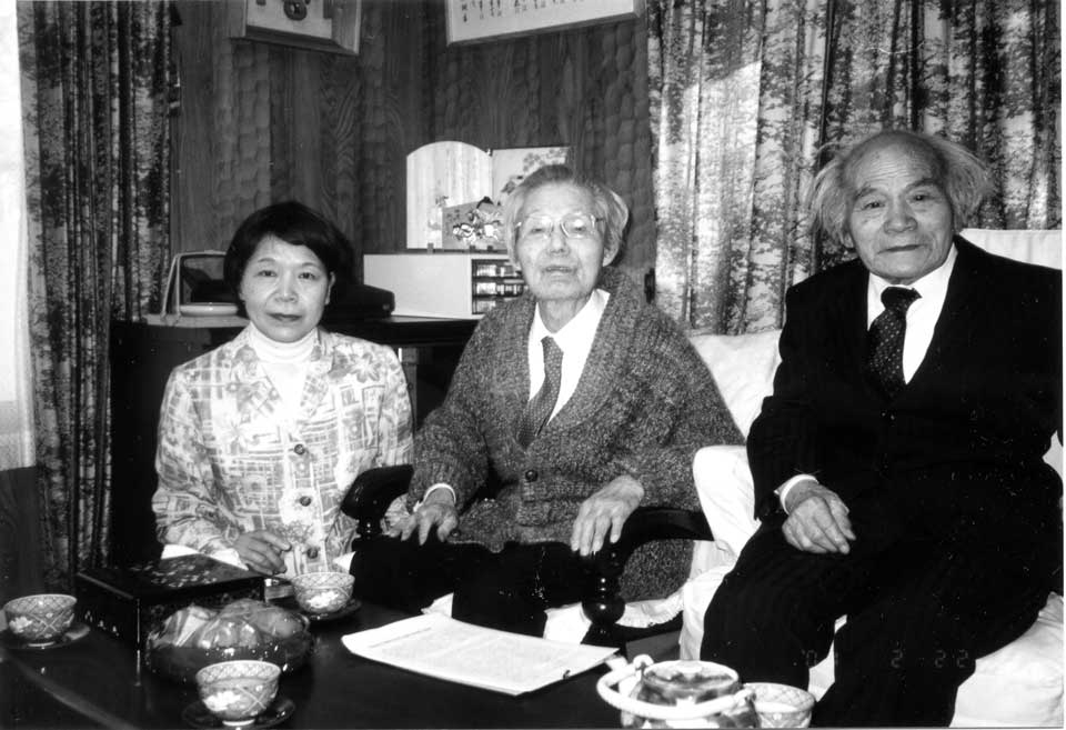 故・鈴木義一先生(中央)と故・山本健造(右)、六次元会代表山本貴美子(左)